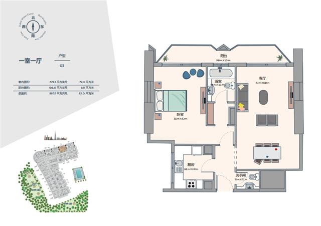 03户型1房1厅1卫 使用面积82㎡.jpg