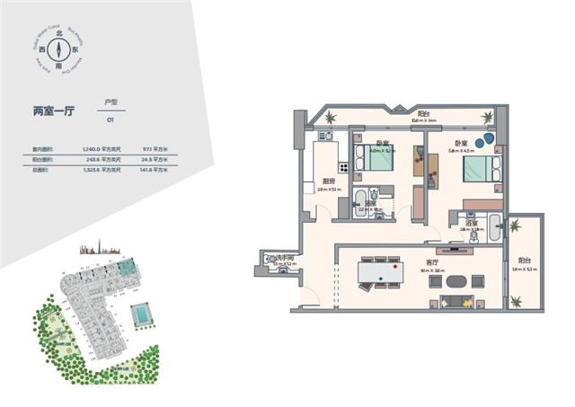 01户型2房2厅2卫 使用面积141.6㎡.jpg
